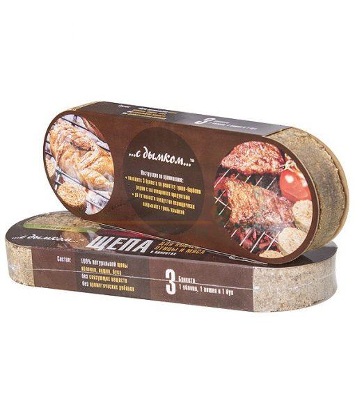 Щепа в брикетах для копчения мяса